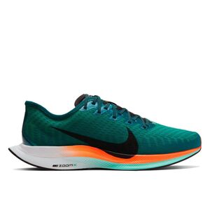 Nike Zoom Pegasus Turbo 2 Ekiden W Зелено-Оранжевые