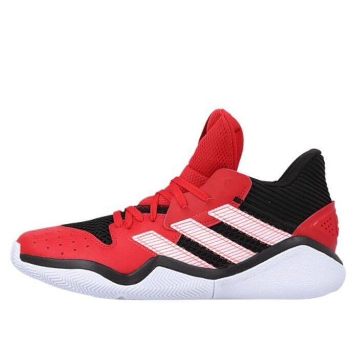 Баскетбольные кроссовки adidas Harden Stepback Shoes (EG2768)
