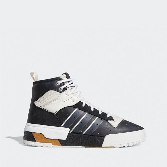 adidas Originals Rivalry RM EE4984