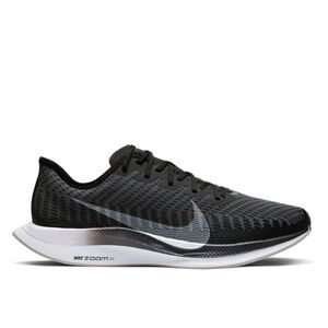 Nike Zoom Pegasus Turbo 2 M Черно-Белые