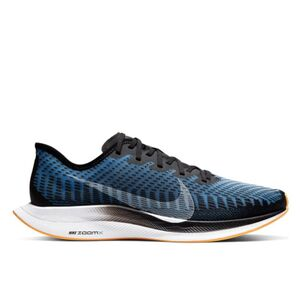 Nike Zoom Pegasus Turbo 2 M Сине-Черные