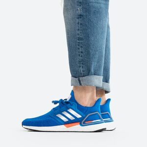Кроссовки adidas Ultraboost 20 FX7978