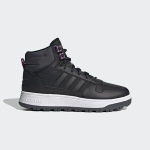 Кроссовки Adidas Frozetic (FW7095)
