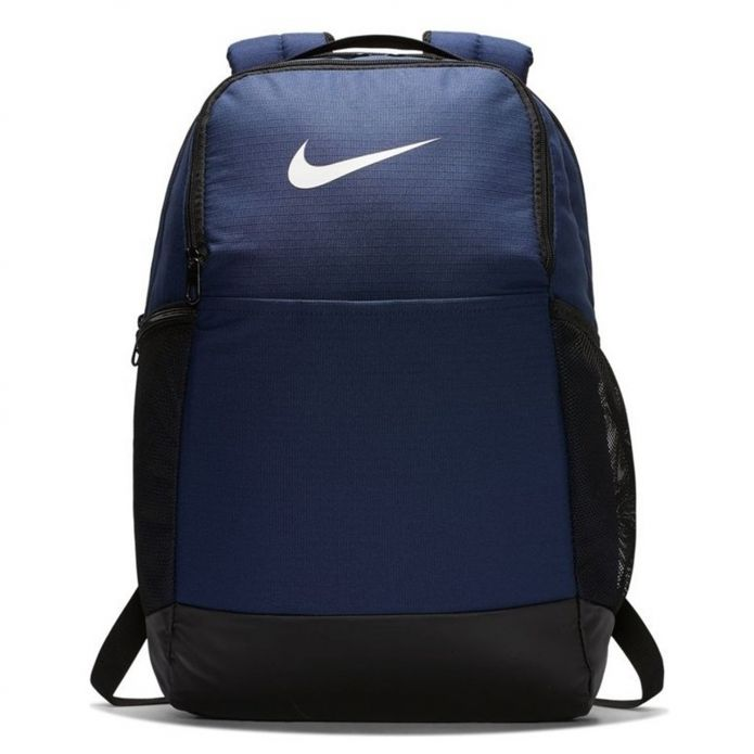 Nike Brasilia Medium (BA5954-410)