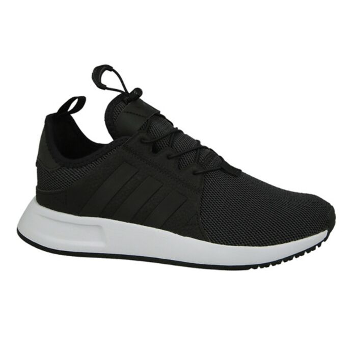 adidas Originals X_PLR BB2577