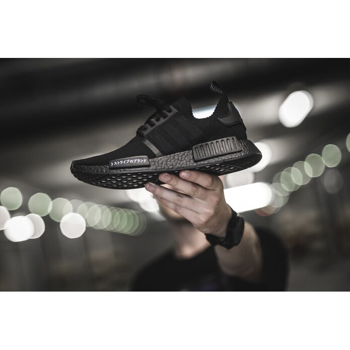 adidas Originals Nmd_R1 Primeknit BZ0220