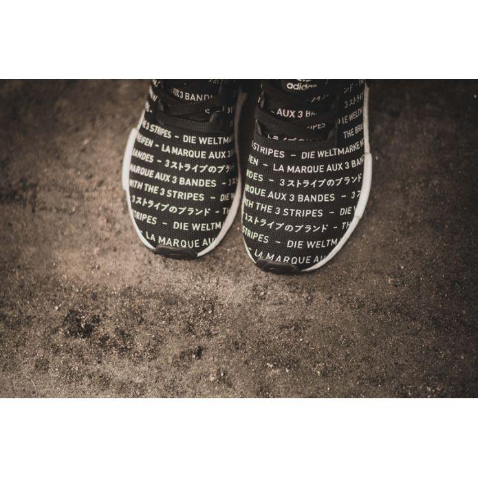 кроссовки Adidas NMD_R1 Primeknit